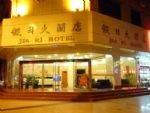 Dunhuang Holiday Hotel - Dunhuang